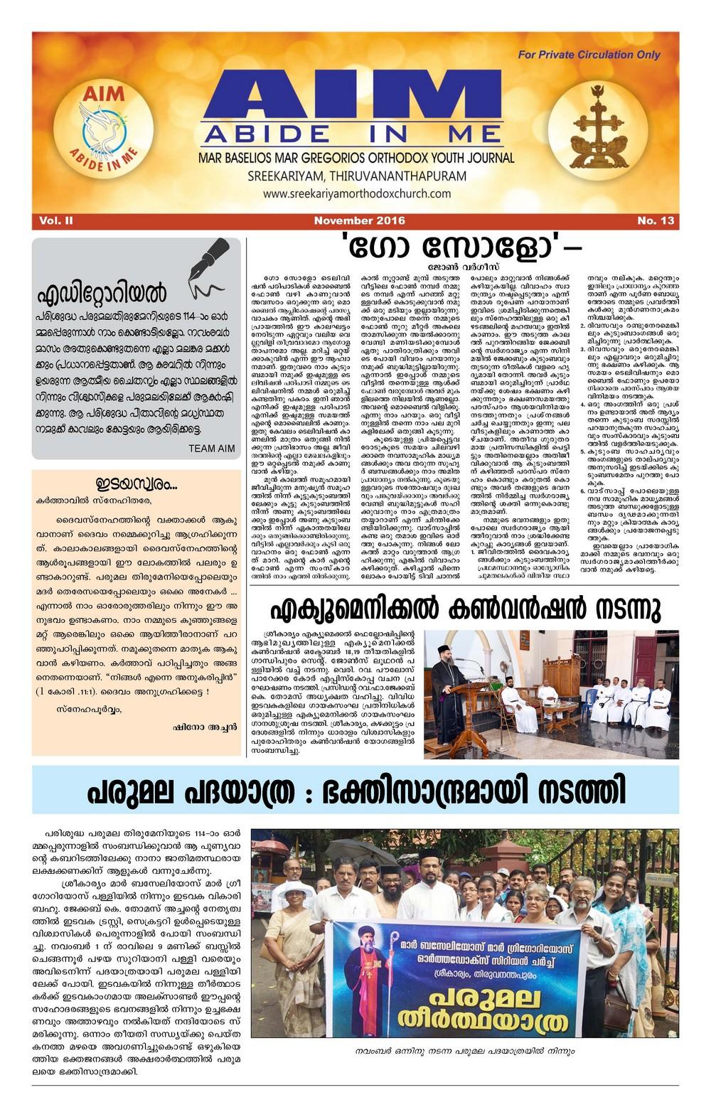 aim-nov-16_page_1
