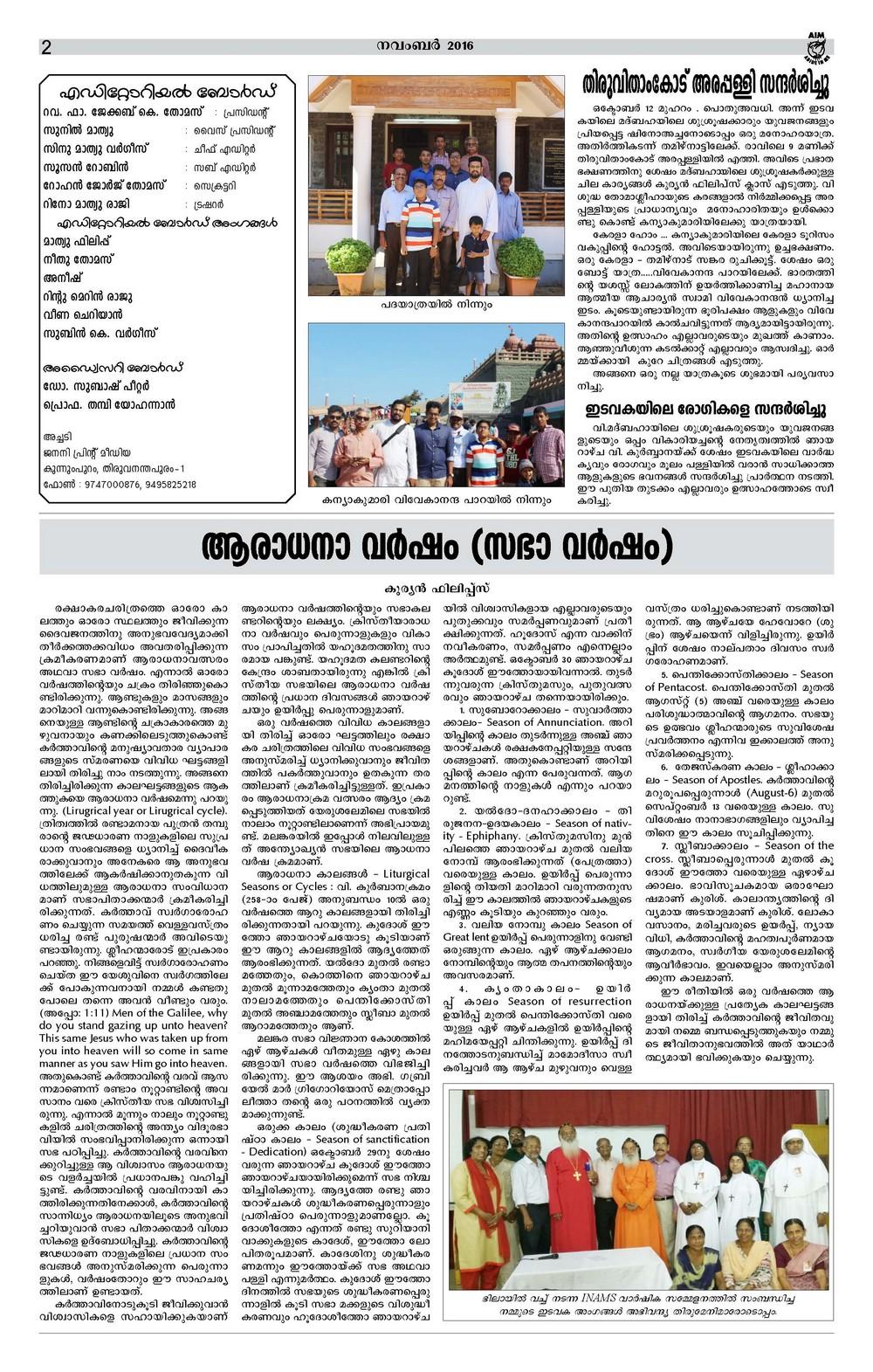 aim-nov-16_page_2