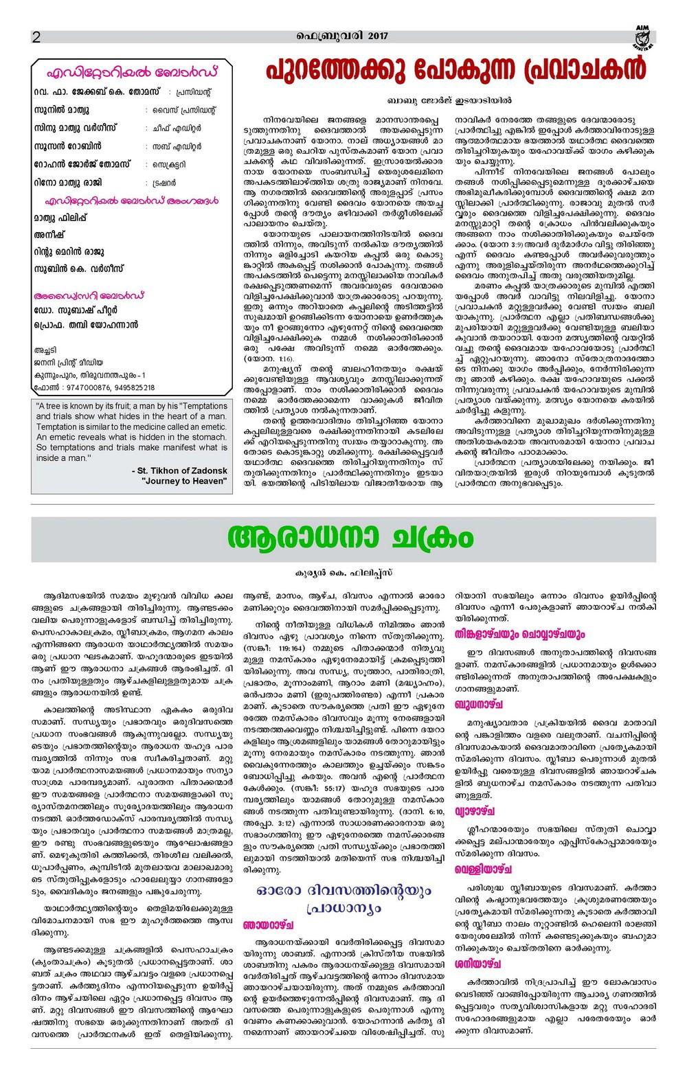 AIM feb 17 final_Page_2