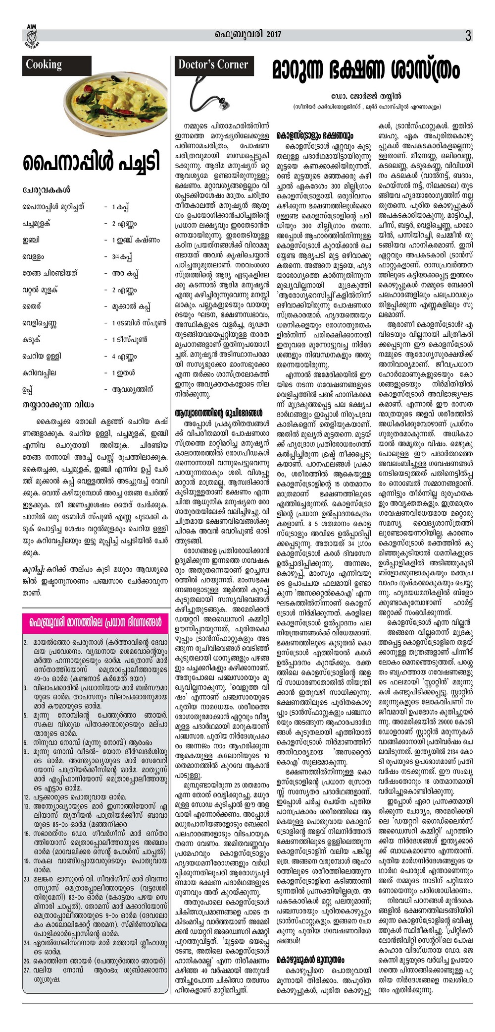 AIM feb 17 final_Page_3