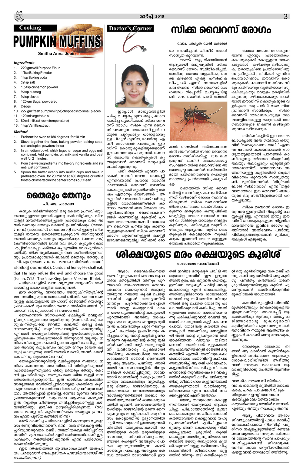 Page-3 (1)