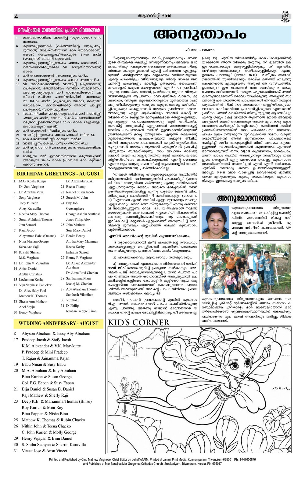 aim-aug-16-for-web_page_4