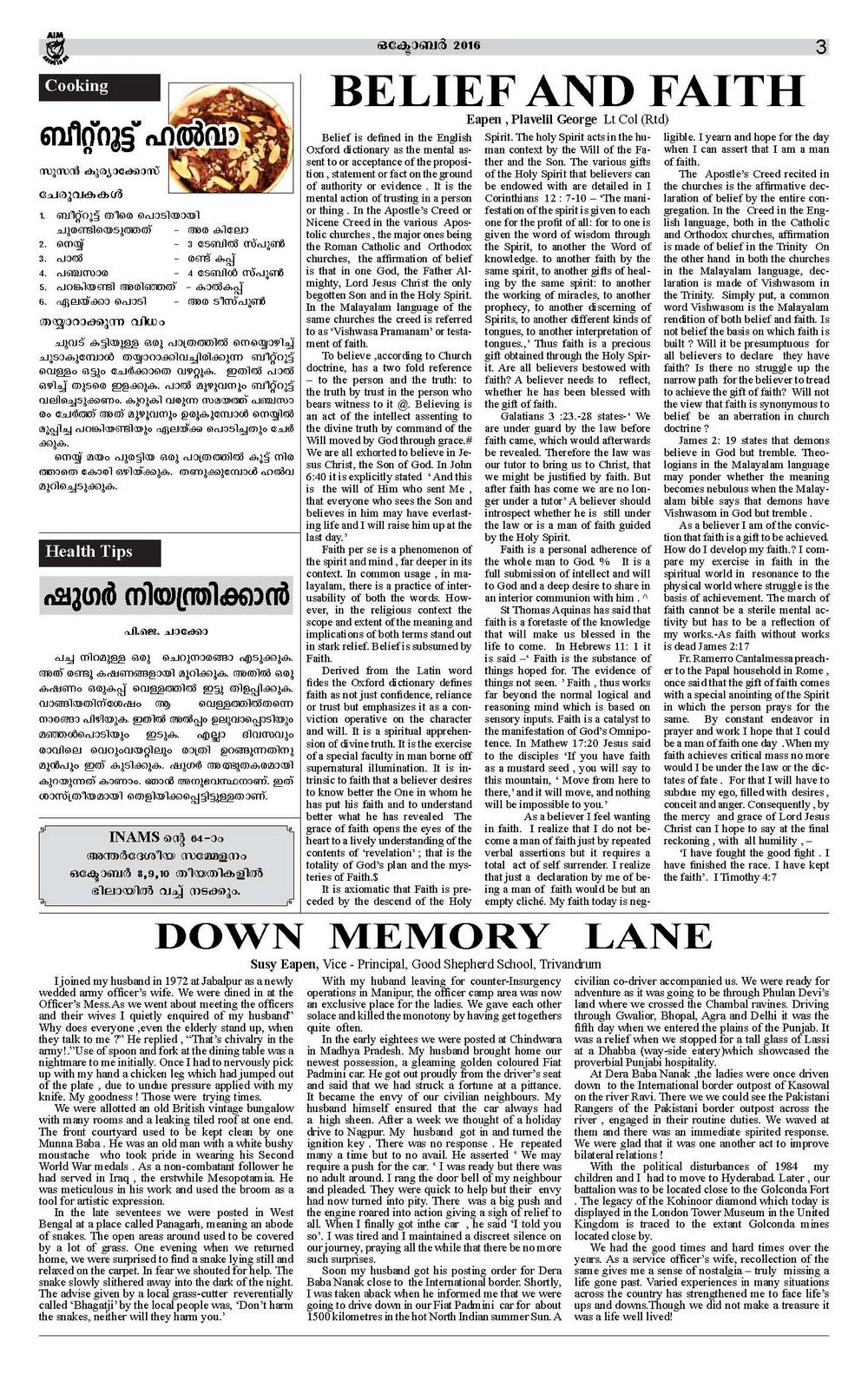 aim-oct-16-internet-edn_page_3