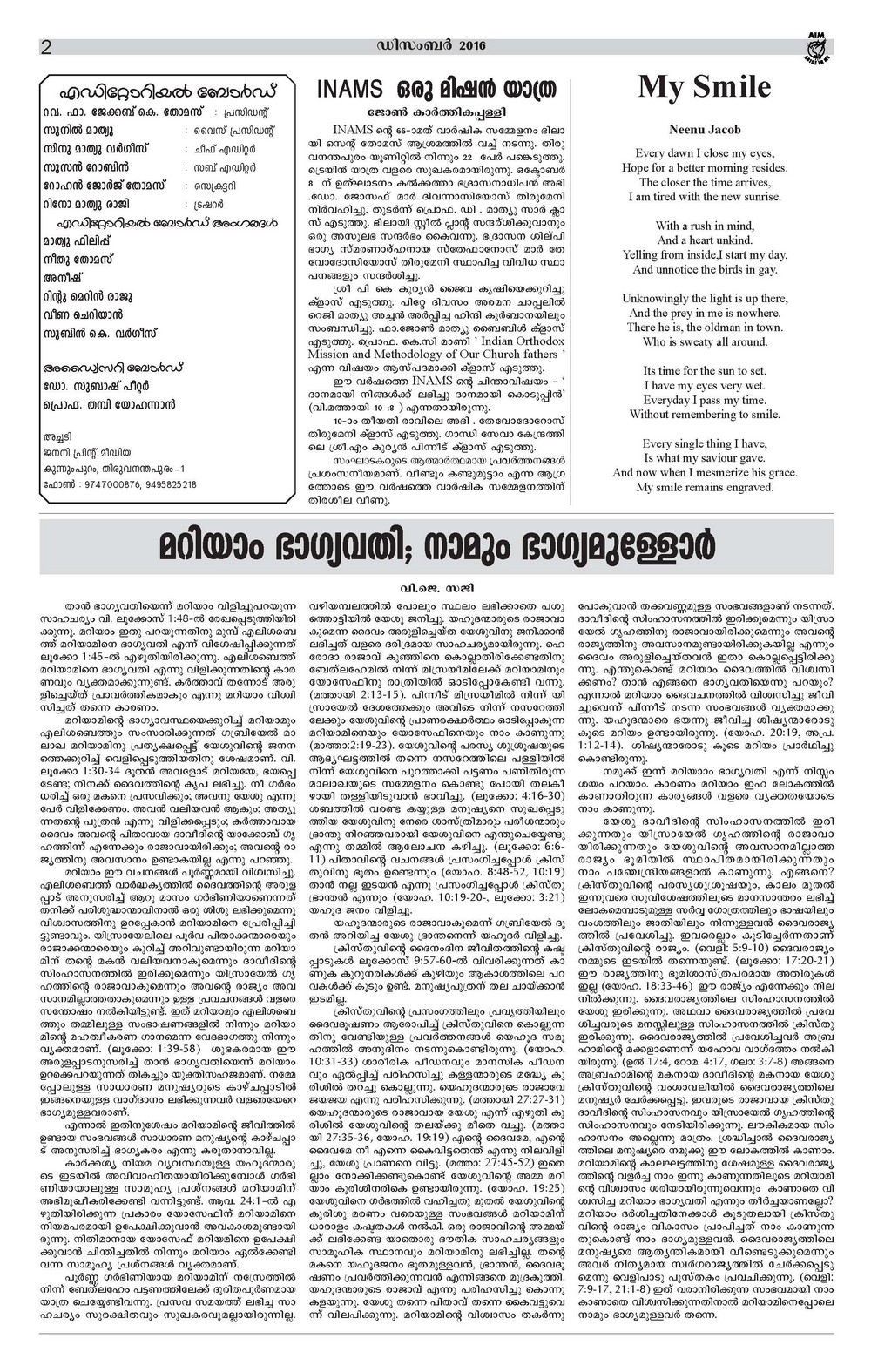 aim-december-issue_page2