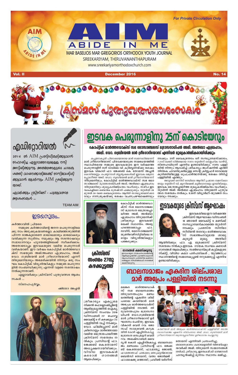 aim-december-issue_page_1
