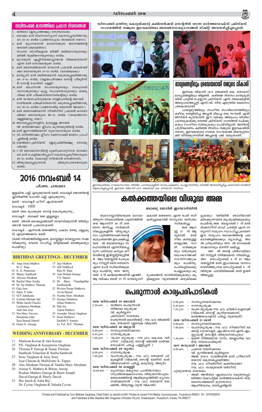 aim-december-issue_page_4
